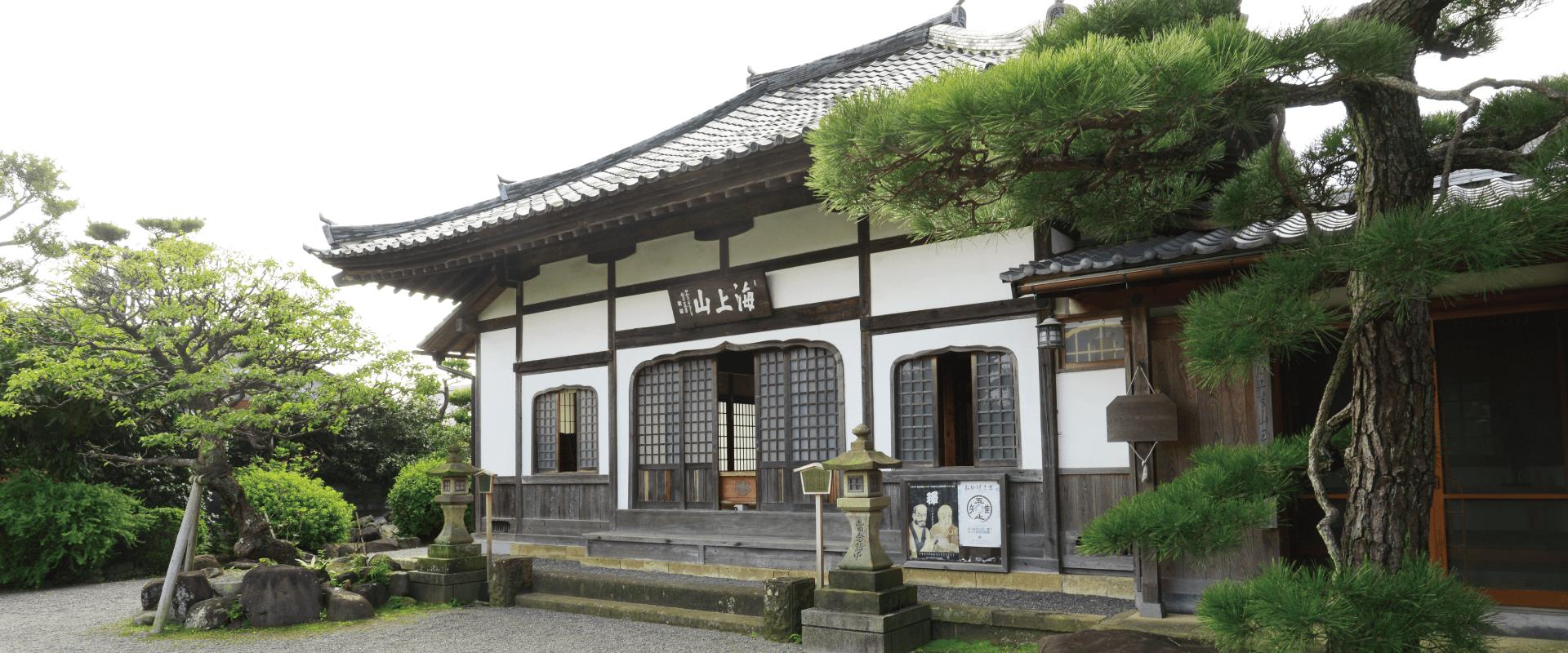 長興寺の外観