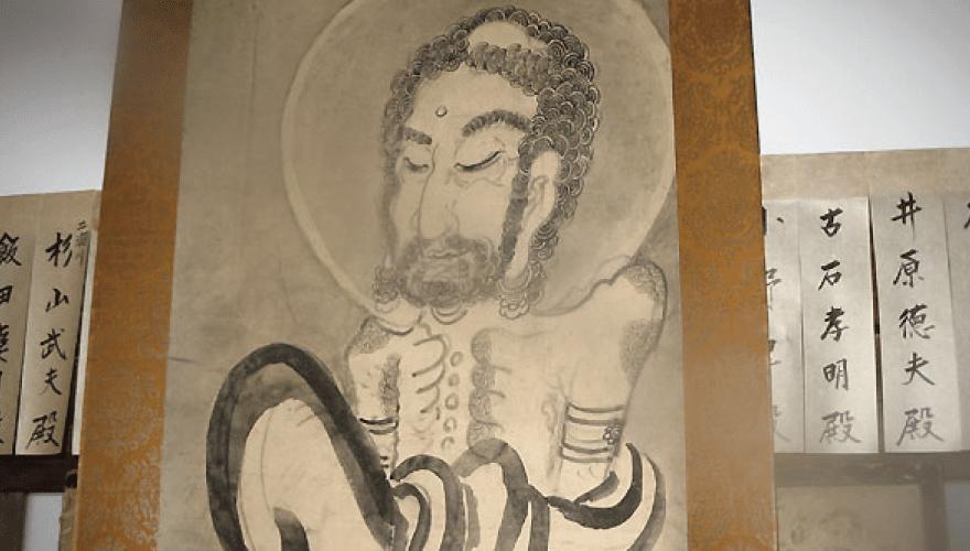 白隠禅師筆 出山(しゅっさん)の釈迦仏 松蔭寺蔵
