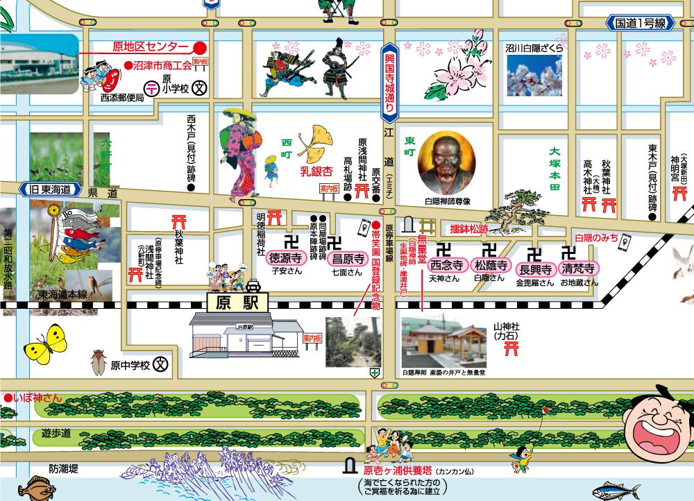 長興寺の周辺マップ