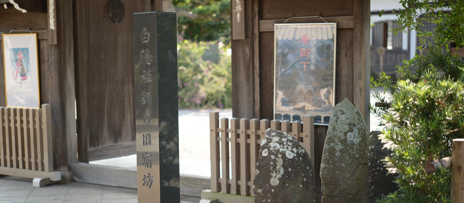 長興寺のメインビジュアル