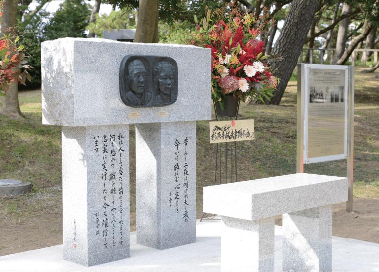 杉原千畝夫妻記念碑